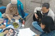 삼성해고 공대위, 이재용 집앞서 '삼겹살 시위'