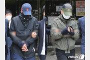 박사방 유료회원 2명 구속…범죄단체가입죄 첫 적용 사례