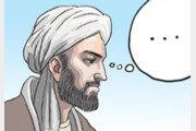 의심스러운 정복史[임용한의 전쟁史]〈111〉