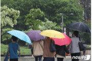 [날씨]중부 오후부터 천둥·번개 동반 비…교통안전 유의