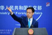 """中, """"미국이 홍콩 특별 지위 박탈하면 보복할 것"""""""