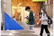 """대중교통 마스크 의무화 첫날 여전한 '노마스크'…""""깜빡했어요"""""""