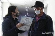 """서울시, 재난긴급생활비 추가 재원 조달…""""1·2인가구 신청률 높아"""""""