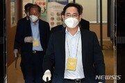 이재용 부회장, 검찰 출석…'삼성합병 의혹' 첫 소환조사