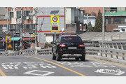 서울 전역 '스쿨존' 주정차 금지구간 지정…과속단속카메라 100% 설치