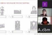 대웅제약, '참지마요 프로젝트' 온라인 활동 전개