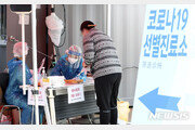 """서울 은평구 연은초서도 학생 1명 확진…학교측 """"27일 등교 연기"""""""