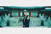 [원픽! 위클리 핫플레이스] 슈가 뮤비 촬영지 '대장금파크'…아미들 인증샷 명소 '성지순례'