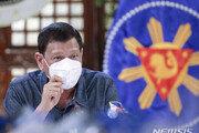 """필리핀 대통령 """"백신 나올 때까지 학생들 학교 안보낸다"""""""