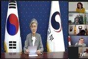 """한국 주도 '유네스코 우호국그룹' 출범…""""코로나 혐오·차별 반대"""""""