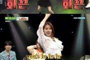 '비디오스타' 설하윤, 섹시 댄스로 매력 발산…홍진영 성대모사까지
