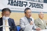 김재규 유족, 10·26사태 41년만에 재심 청구