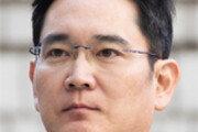 """삼성, 5년째 특검-검찰 수사-재판… 재계 """"비상경영 중에 역량 약화 우려"""""""