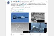 """미군 """"러시아, 리비아 용병 지원 위해 전투기 투입"""""""