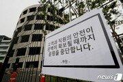 """[속보]""""이태원 클럽 관련 확진 계속 늘어…부천 물류센터 36명"""""""