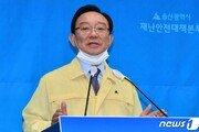 檢, '불법 정치자금 의혹' 송철호 캠프 선대본부장 체포