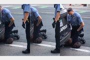 '백인 경찰 가혹행위' 흑인 사망에…대선 쟁점으로 부상 가능성