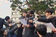 '불법정치자금 수수' 혐의 이제학 前양천구청장 징역 2년6개월 구형