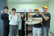 오피스스내킹·웃어밥, 사무실 간식·조식 정기 배송 효율화 위한 MOU