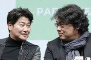 봉준호·송강호, 세계 온라인 영화 축제 '위아원'에 나온다