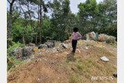 1급 발암물질 석면, 야산에 몰래 버렸다가 주민에게 '들통'