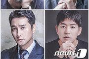 국민배우 신구, 프로이트 역 도전한다…연극 '라스트 세션'