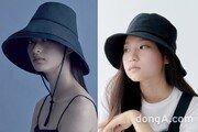 삼성물산 패션부문, 올해 여름 '버킷햇' 스타일 제안