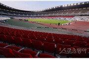 힘겨운 K리그의 '유관중' 시대 전환…'6월 5일 디데이' 또 미뤄졌다