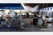 쿠팡 물류센터 관련 서울 확진 17명…수도권 확진자 최소 65명