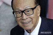 """홍콩 최고재벌 리카싱, 홍콩국가보안법 지지…""""긍정적 영향"""""""