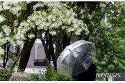 [날씨] '구름낀 하늘' 곳곳에 비…예상 강우량 5~10㎜