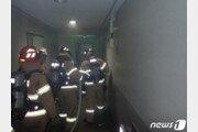 해운대 39층 오피스텔 화재…1명 의식불명, 124명 대피