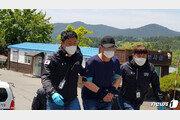"""태안 '보트 밀입국' 6명 아닌 8명…검거 1명 """"취업하기 위해"""""""