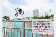 """[퇴근길 한 컷]쿠팡 물류센터발 확진 파장…부천 """"다시 사회적 거리두기로"""""""
