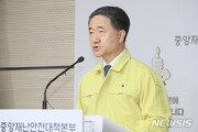 """정부 """"2주간 수도권 유행 못 막으면 '사회적 거리두기'로 회귀"""""""