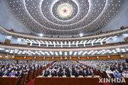"""美언론들, 홍콩보안법 가결에 """"중국, 홍콩 억압 광범위 권한 가져"""""""
