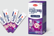휴대·복용 간편한 어린이 해열제… 한미약품 '짜먹는' 맥시부키즈시럽 판매