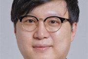 [경제계 인사]이월드 주얼리사업 대표 이수원씨