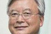 조윤제 금통위원, 주식 초과보유로 의결과정 배제