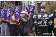 불안한 홍콩 시민들, '홍콩 대탈출' 나섰다