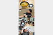 """'맛남의 광장' 김희철, 백종원에게 극찬 받았다…""""무·파 라면 퍼펙트!"""""""