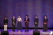 제21회 전주국제영화제 개막…열흘간 180여편 상영