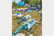 코로나에 지친 의료진… 휴식권 보장시위