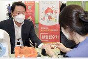 최태원 회장-SK 임직원들 헌혈 릴레이 동참