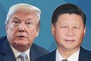 트럼프, 중국 관련 기자회견 예고…대중 제재에 주목