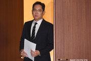 검찰, 이재용 부회장 사흘만에 재소환…'합병 의혹' 등 보강조사