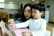 SBS '일요특선'xLG유플러스, 콘텐츠 환경 따른 아이들 언어 습관 AI로 실험