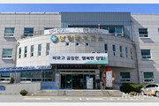 양평군, 첫 확진자 발생…서울 동작 확진자의 87세 모친