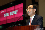 통합당, '1호 법안' 논의…'코로나 경제 살리기'로 가닥