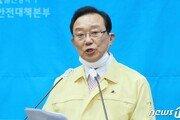 검찰, 송철호 시장 겨냥 수사 확대…이번엔 채용비리 의혹